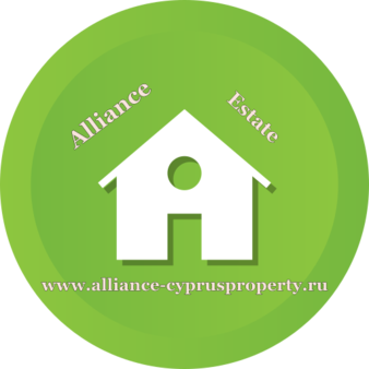 properties for sale in Cyprus - Alliance NC