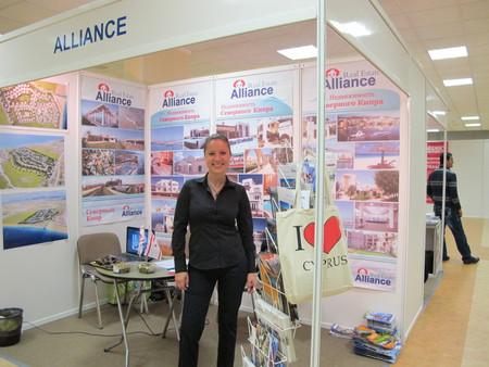 Участие Альянс -Истейи в Международной выставке в Москве