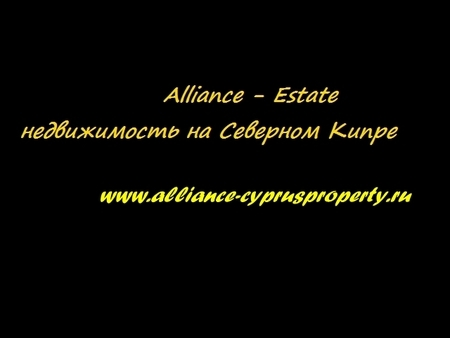 investment in Cyprus property - Alliance NC