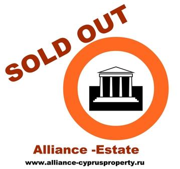 Недвижимость Северного Кипра продажа