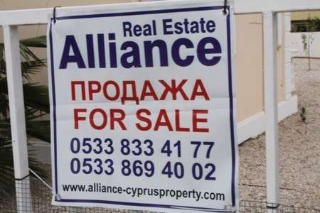 Legal check of Northern Cyprus properties- Alliance - Estate